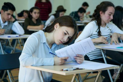 First Araratian Baccalaureate admission exams